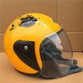 【新年鉅惠】 摩托車頭盔電動車踏板車保暖安全帽秋冬季半覆蓋男女式半盔