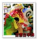古意古早味 獅頭(中/直徑26cm/顏色...
