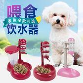 雙十一返場促銷寵博士自動喂水器比熊泰迪小狗喂食器飯盒雙碗貓盆寵物立式飲水器