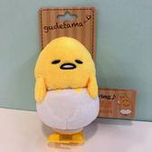 【震撼精品百貨】蛋黃哥Gudetama~蛋黃哥發條玩具