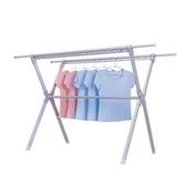 HomeZone鋁合金可折疊X型伸縮曬衣架