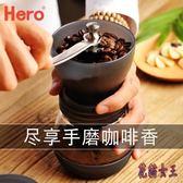 手搖磨豆機家用咖啡研磨機手動磨粉磨咖啡器具陶瓷磨芯可水洗 aj8857【花貓女王】