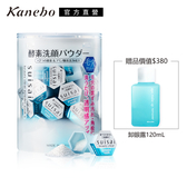 Kanebo 佳麗寶 suisai 酵素粉升級版洗卸小資組