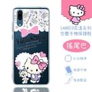 【Hello Kitty】華為 HUAWEI P20 花漾系列 氣墊空壓 手機殼(搖尾巴)