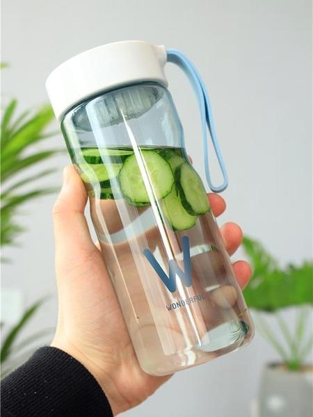 水杯 隨手杯便攜運動