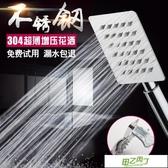 304不銹鋼超薄增壓淋浴花灑頭 手持淋雨手噴蓮蓬頭淋浴頭花曬套裝 【快速出貨】