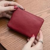 鑰匙包牛皮男女迷你零錢包超薄真皮拉錬硬幣包短款小錢包手鑰匙包卡包女