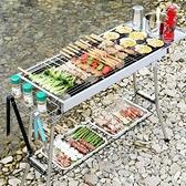 不銹鋼加厚燒烤爐戶外折迭便攜燒烤架bbq無煙燒烤爐【618優惠】