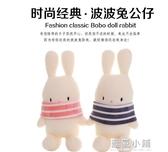 60CM可愛波波兔子毛絨玩具批發布娃娃玩偶抱枕公仔兒童節生日禮物女生QM 藍嵐