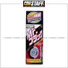 【愛車族購物網】日本進口 Prostaff 輪胎泡沫清潔劑