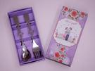 浪漫玫瑰之戀湯叉餐具組 送客禮 婚禮小物【皇家結婚用品】