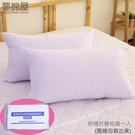 台灣製造-蒙娜麗莎舒適抗菌枕頭-壓縮包裝...