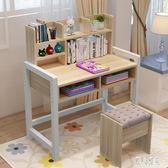 兒童學習桌小學生書桌家用實木寫字桌椅套裝可升降課桌子男孩女孩CC4258『麗人雅苑』
