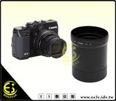 ES  館Canon 相機G1X  兩段式套筒可外接各式58mm 濾鏡 轉接套筒