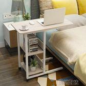 筆記本桌 筆記本電腦懶人桌床上用迷你學生床邊桌簡約臥室小書桌可移動桌子 創想數位igo