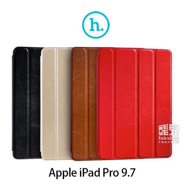 【妃凡】HOCO Apple iPad Pro 9.7 復古皮套 側翻 皮套 平板保護套 智慧喚醒 可立式(K)
