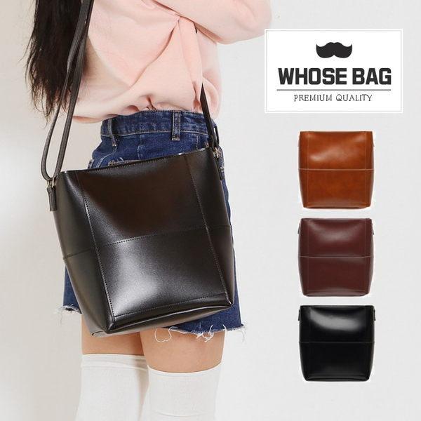 【WHOSE BAG】韓國嚴選閃亮口袋側背水桶包 NO.LM177