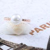 925純銀戒指-珍珠時尚典雅生日情人節禮物女飾品73af10【巴黎精品】