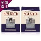 BEST BREED貝斯比 全齡犬 雞肉+蔬果與香草配方 6.8公斤 X 2包【免運直出】