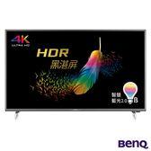 «0利率/免運費»BenQ明基 43吋4K HDR 連網 護眼 液晶電視 E43-700【南霸天電器百貨】
