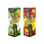 小浣熊 海苔捲(24g) 原味/麻辣【小三美日】烤海苔/團購超夯
