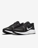NIKE QUEST 4 男款 黑色 網布 舒適透氣 運動 慢跑鞋 DA1105006 【KAORACER】