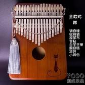 拇指琴 竹制17音拇指琴 卡林巴琴 初學者入門手指琴送朋友禮物 新年禮物
