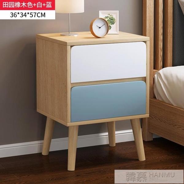 簡易實木床頭櫃置物架簡約現代臥室北歐風ins迷你小型輕奢小櫃子 女神購物節 YTL