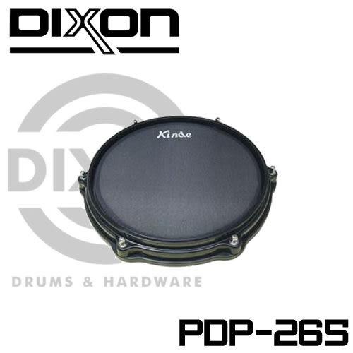【非凡樂器】DIXON Kinde網狀鼓面打點板 PDP265-K