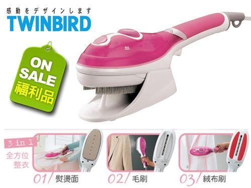★福利品★【日本TWINBIRD】手持式蒸氣熨斗(SA-4084P)-粉