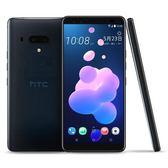 【輸入折扣碼S3000再折】HTC U12+ 6G/128G【登錄送Desire12+】