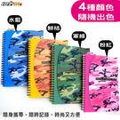 43折 HFPWP 迷彩筆記本 (A6) 環保材質 台灣製 NA6-DS