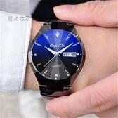 手錶情侶藍光手錶男學生韓版簡約防水石英錶潮流夜光休閒情侶機械男士手【快速出貨八折】