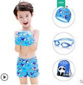佑遊兒童泳衣男童泳褲分體小中大童鯊魚卡通嬰兒泳裝男童遊泳套裝   名購居家