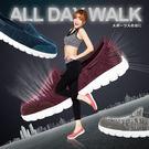 (限時↘結帳後980元)(現貨)BONJOUR☆ALL DAY超輕量萊卡健走休閒鞋Walking Shoes| C.(7色)