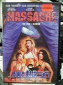 影音專賣店-Y89-062-正版DVD-電影【黑蠍子】-傑若堤拉瑪 艾琳拜倫 坦米雪菲德