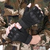 特種兵男戰術半指手套登山攀巖戶外運動防滑耐磨健身訓練戰狼黑鷹 交換禮物 免運
