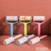 粘毛器可撕式滾筒除塵器替換紙粘毛滾粘吸去塵黏毛刷衣服沾毛神器 萊俐亞