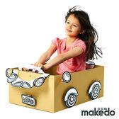 澳洲 Makedo 美度扣 裝飾創意 - 跑車 21pcs