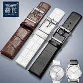 ck表帶男女真皮針扣皮帶配件代用K2Y211K2Y231ck手表表帶