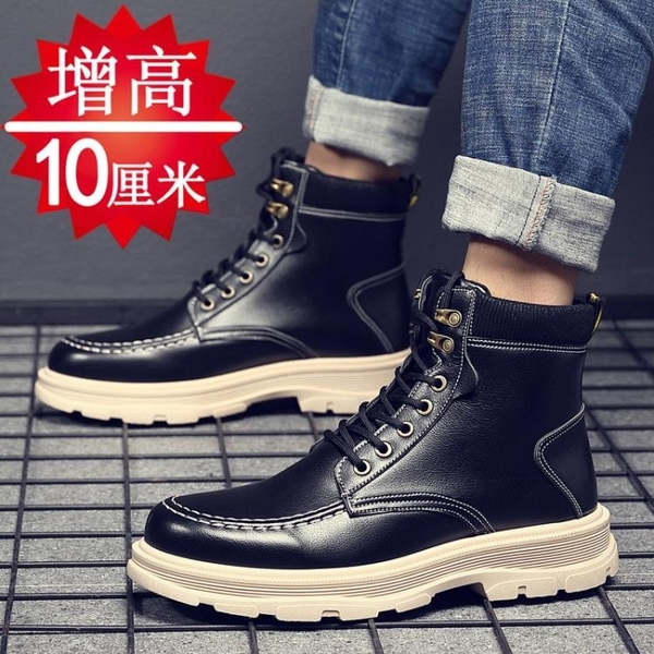內增高男鞋 馬丁靴男內增高男鞋10cm8cm秋冬高幫皮靴隱形男士增高鞋工裝靴潮