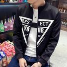 飛行夾克 男士韓版休閒開衫大碼外套