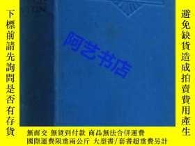 二手書博民逛書店1934年美國初版罕見The Chinese, their Present and Future: Medical
