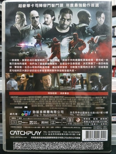 挖寶二手片-P10-007-正版DVD-電影【生命騎士/Tour de Force】-強勢問鼎德國金像獎(直購價)