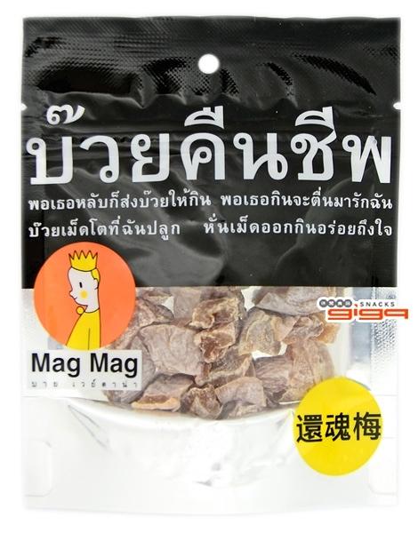 【吉嘉食品】MagMag 還魂梅 每包40公克,產地泰國,梅乾,梅子,銷魂梅 [#1]{8858820000616}