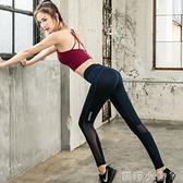 網紅高腰健身褲女彈力緊身速幹七分瑜伽褲夏健身房跑步運動褲外穿 蘿莉小腳丫