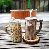 手工仿樹皮杯子陶瓷 簡約馬克杯創意復古文藝水杯個性帶蓋咖啡杯