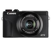 【 台灣佳能公司貨】Canon PowerShot G7X Mark III 1吋CMOS 4K 首部支援YouTube直播 G7X3