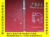 二手書博民逛書店罕見上海勞動電焊機廠產品樣本18698 上海電焊機廠 上海電焊機
