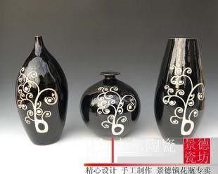 景德鎮 陶瓷三件套花瓶